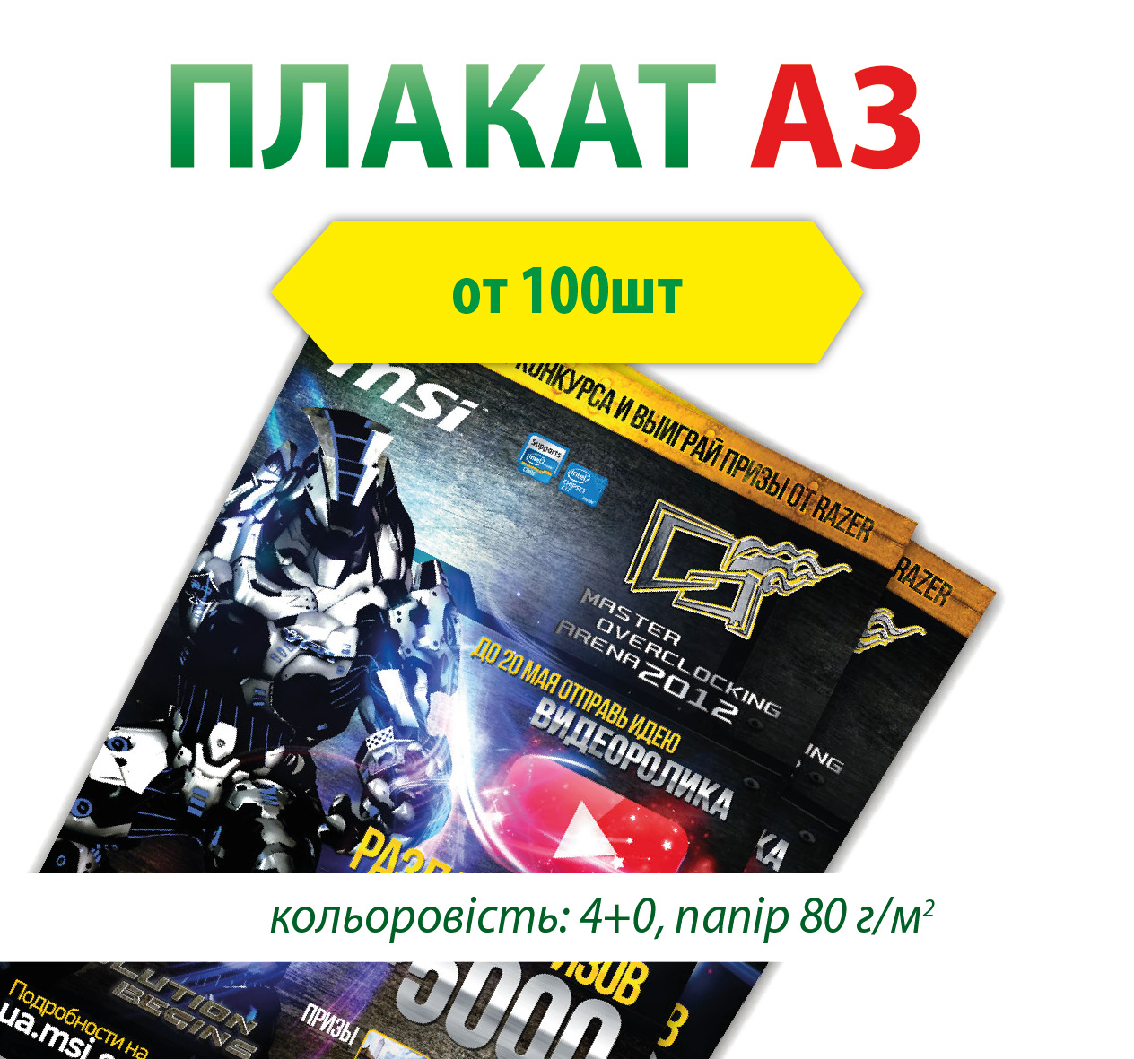 10-01_139039984095