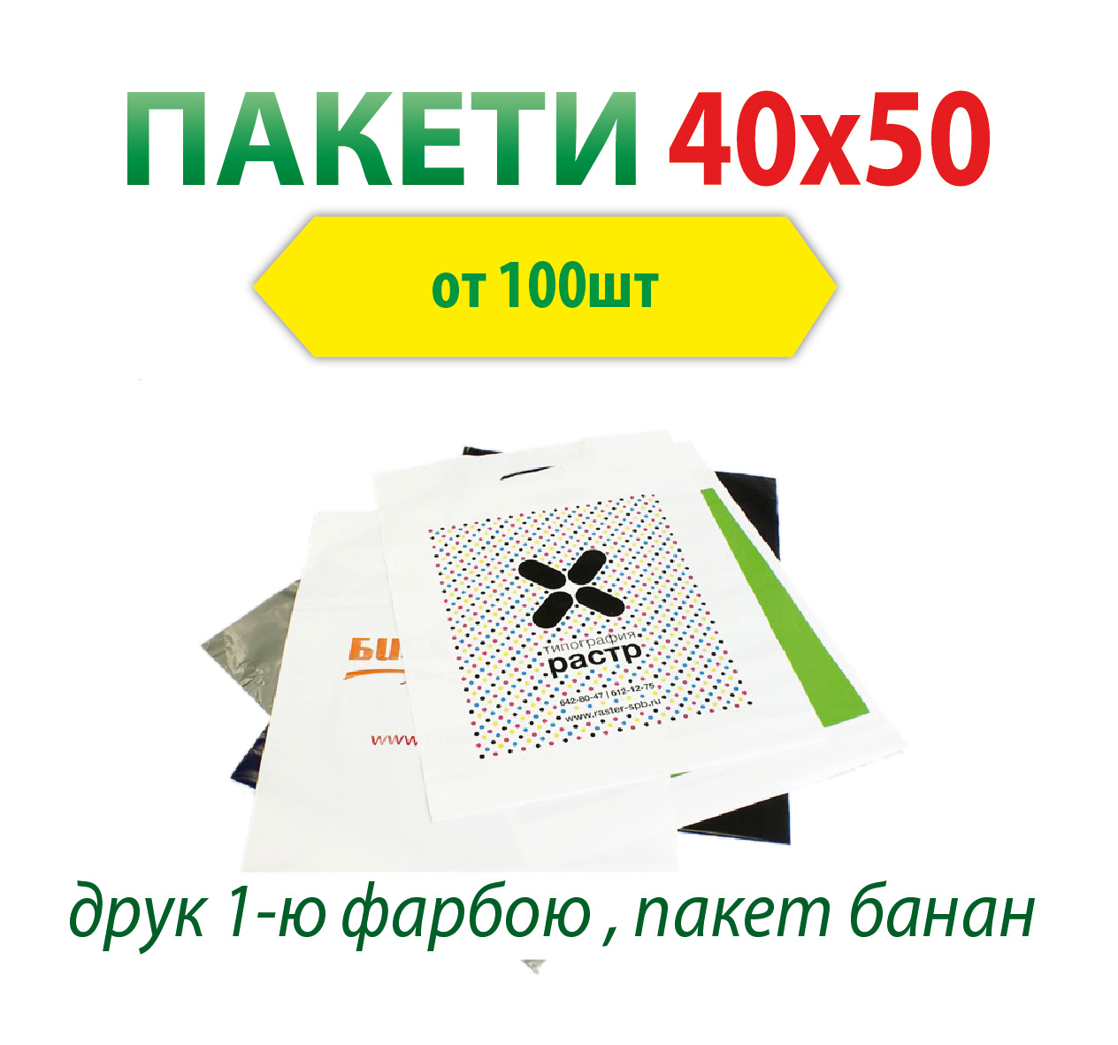 4-01_13899645173
