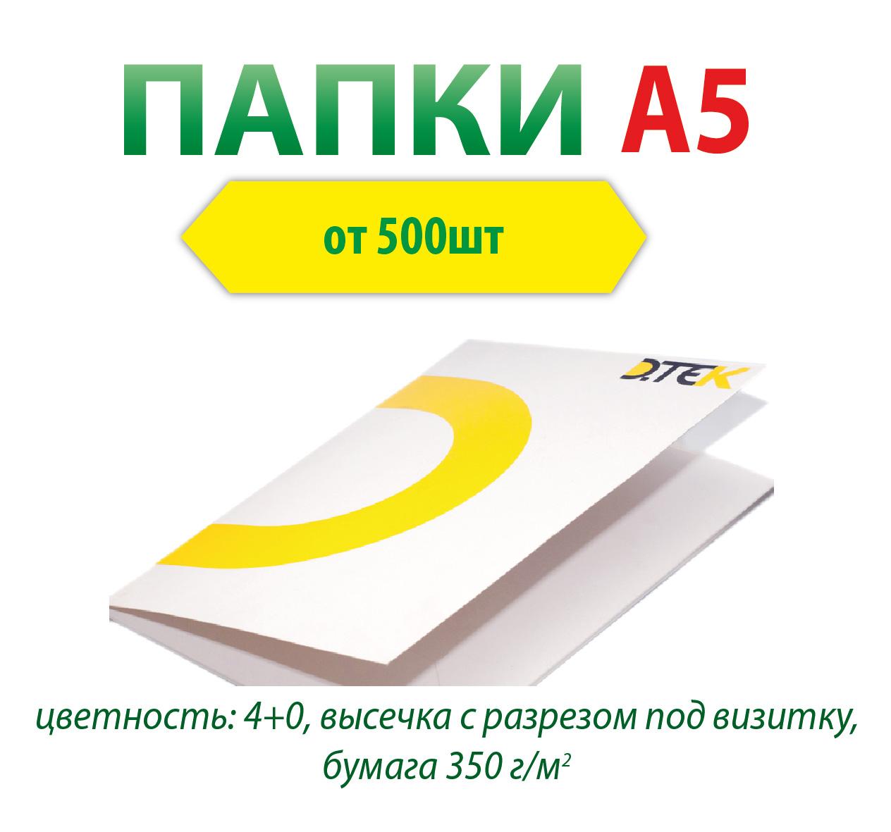 8-01_138996275442