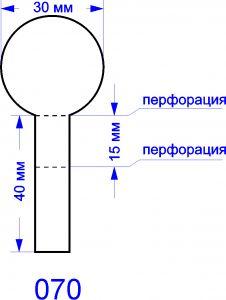 070_17шт_samokl_ekko