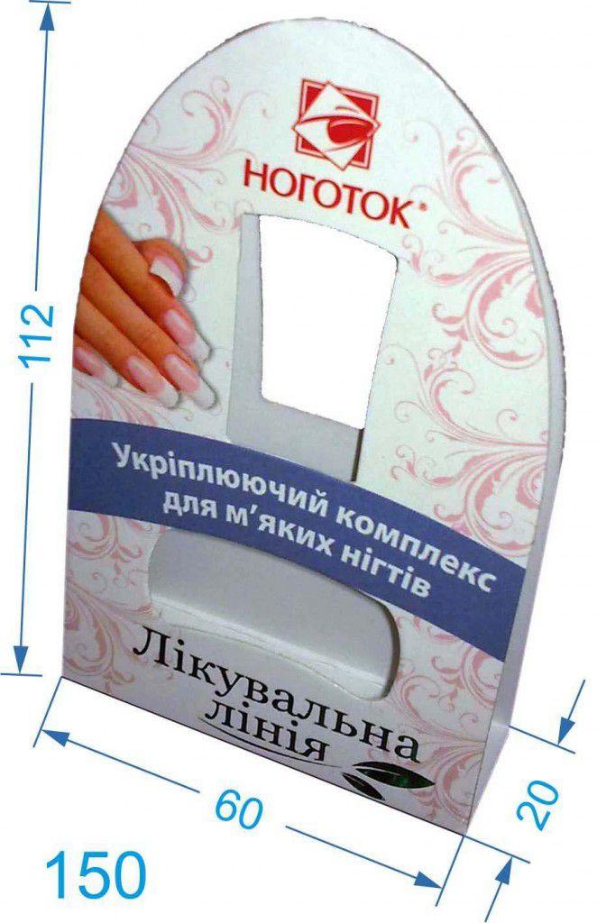 150_упаковка_для_лака__