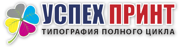 Успех принт типография логотип